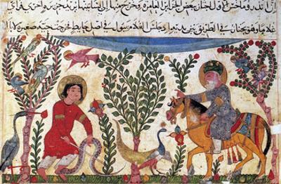 Arabic Physician by Pseudo-Galen