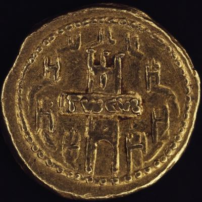 https://imgc.allpostersimages.com/img/posters/publius-sulpicius-rufus-aureus-depicting-image-of-city-of-tusculum-with-its-walls-46-bc_u-L-PRLP110.jpg?p=0