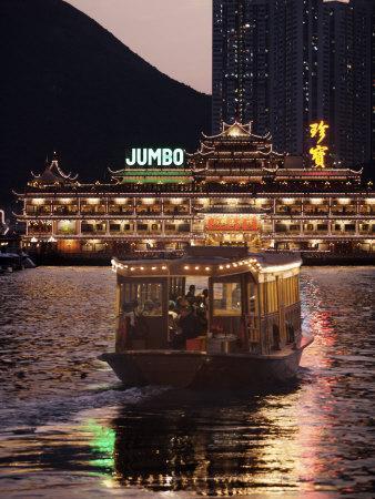 Ferry Sailing Towards Jumbo Floating Restaurant at Dusk, Aberdeen Harbour, Hong Kong, China, Asia