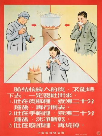 https://imgc.allpostersimages.com/img/posters/quick-disposal-of-sputum-prevents-the-spread-of-tb_u-L-PWBHB20.jpg?artPerspective=n