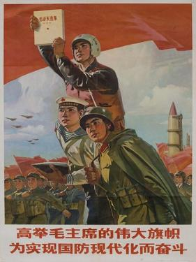 Raise Mao's Flag High to Achieve Modern Defense, Chinese Cultural Revolution