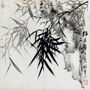 Leaf E, from 'tian Jingzhai Mozhu Ce', from Rugao, Jiangsu Province by Rang Tian