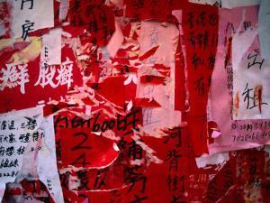 Chinese Wall Hangings, Hong Kong, China by Ray Laskowitz
