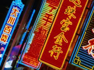 Lights of Nanjing Lu, Shanghai, China by Ray Laskowitz