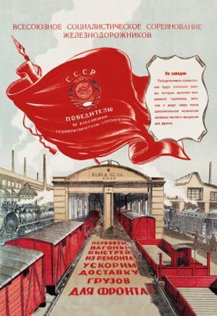 Red Banner Railyard