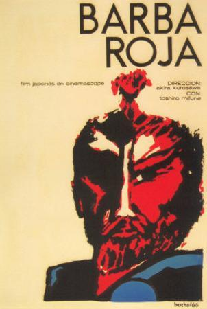 Red Beard, Cuban Movie Poster, 1964