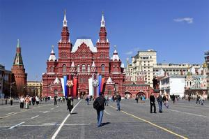 Red Square with State Historical Museum, Moscow, Russia