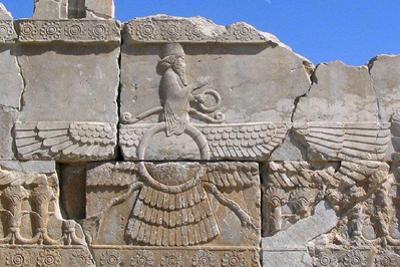 Relief Depicting the God Ahuramazda, Palace of King Darius, Persepolis