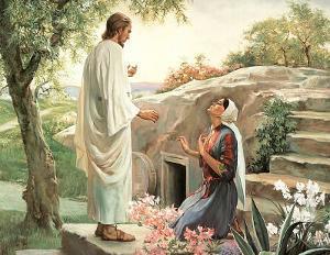 Religious Motivational Jesus Christ Mary Print POSTER