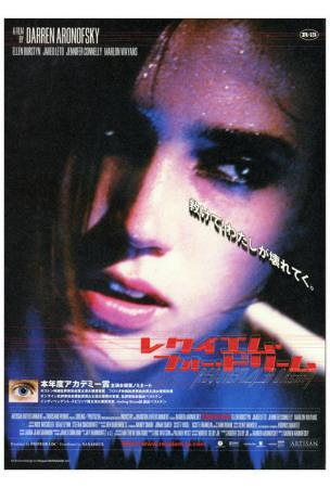 https://imgc.allpostersimages.com/img/posters/requiem-for-a-dream-japanese-style_u-L-F4S6850.jpg?artPerspective=n