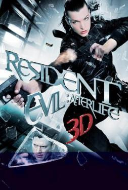 Resident Evil: Afterlife - German Style