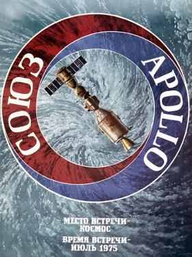 Apollo-Soyuz Test Project Poster by Ria Novosti