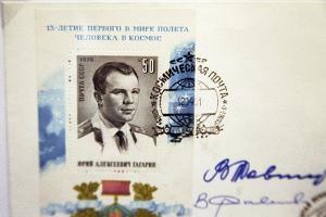 Yuri Gagarin Postage Stamp by Ria Novosti