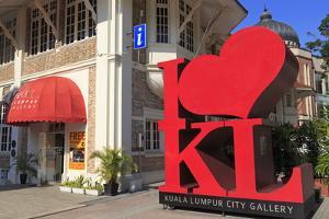 Kuala Lumpur City Gallery in Merdeka Square, Kuala Lumpur, Malaysia, Southeast Asia, Asia by Richard Cummins