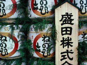 Sake Barrels, Nagoya, Chubu, Japan by Richard I'Anson