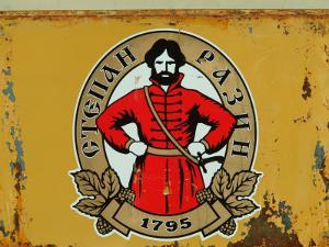 A Logo with Peter the Great Advertising Beer by Richard Nowitz