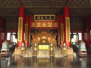 The Hall of Supreme Harmony in the Beijings Forbidden City by Richard Nowitz