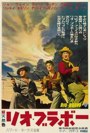 Rio Bravo, Japanese Movie Poster, 1959