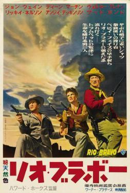 Rio Bravo - Japanese Style