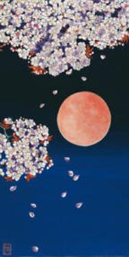 Cherry Blossoms by Rita Mangano