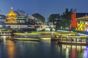 China, Jiangsu, Nanjing. Qinhuai River at Twilight by Rob Tilley