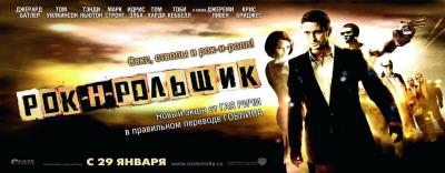 https://imgc.allpostersimages.com/img/posters/rocknrolla-russian-style_u-L-F4S4F80.jpg?artPerspective=n