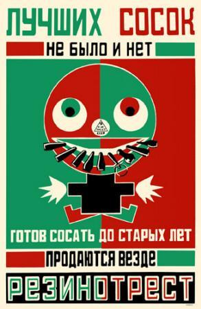 https://imgc.allpostersimages.com/img/posters/rodchenko-advertisement_u-L-F4VBMU0.jpg?artPerspective=n