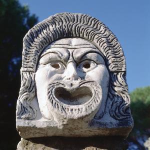 Roman Amphitheatre Carving
