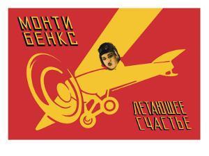 Flying Luck by Ruklevsky