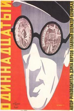 Russian 11th Film Poster