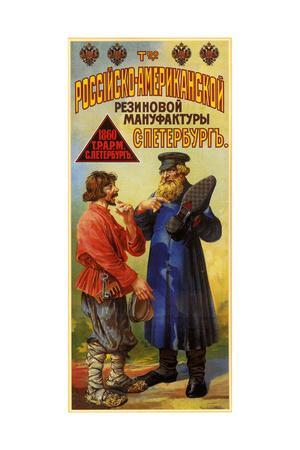 https://imgc.allpostersimages.com/img/posters/russian-american-rubber-boot-manufacturer-st-petersburg_u-L-PWBCJ90.jpg?p=0