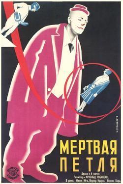 Russian Clown Film Poster