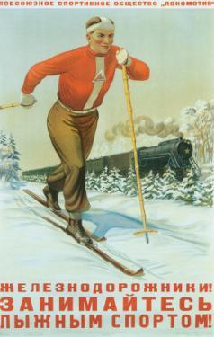 Russian Cross Country Skier