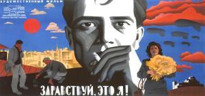 Russian Film