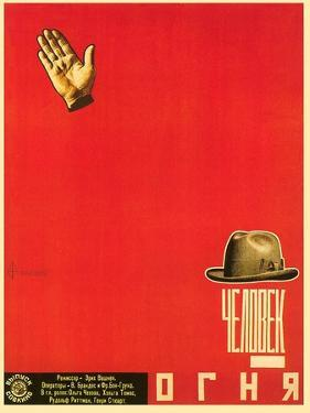 Russian Man of Fire Film Poster