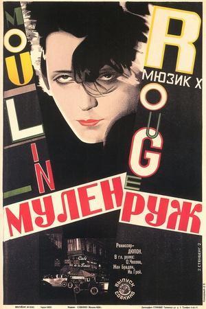 https://imgc.allpostersimages.com/img/posters/russian-moulin-rouge-film-poster_u-L-POEM5A0.jpg?artPerspective=n