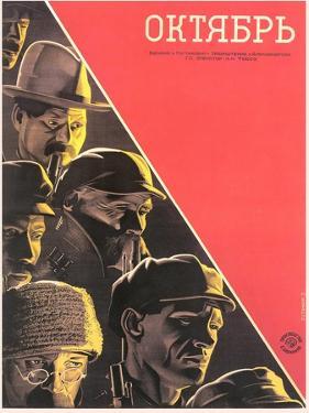 Russian October Film Poster