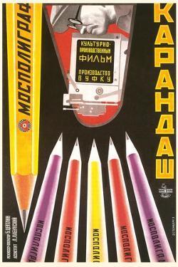 Russian Pencil Poster
