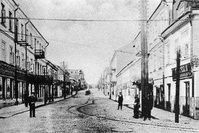 A Street in Minsk, 1897