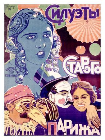https://imgc.allpostersimages.com/img/posters/russian-theatre_u-L-E8HGS0.jpg?p=0