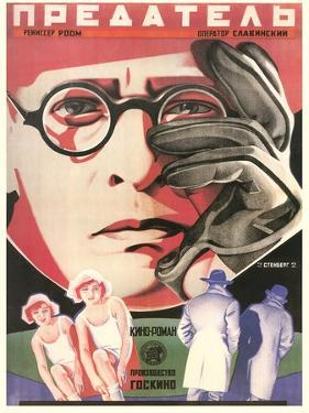 Russian Traitor Film Poster