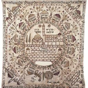 Sabbath Cloth, Eretz Israel, 19th Century
