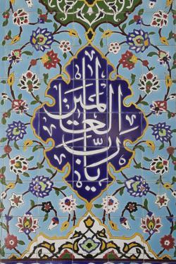 Islamic Tiling - Mosque Wall by saeedi
