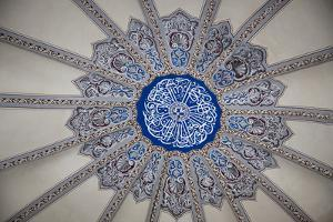 Turkey, Istanbul, Blue Mosque, Decorated Dome with Arabic Writing by Samuel Magal