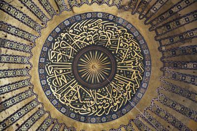 Turkey, Istanbul, Hagia Sophia, Decorated Dome with Arabic Writing