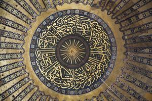 Turkey, Istanbul, Hagia Sophia, Decorated Dome with Arabic Writing by Samuel Magal