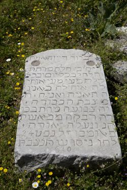 Turkey, Pergamon, Temple of Egyptian Gods ( Serapeion ), Memorial Bress with Hebrew Writing by Samuel Magal