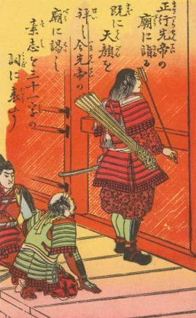 Samurai Archers at Door