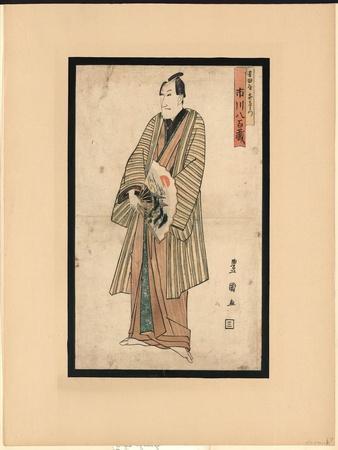https://imgc.allpostersimages.com/img/posters/sandaime-ichikawa-yaozo-no-yoshidaya-kizaemon_u-L-PUUM5F0.jpg?artPerspective=n