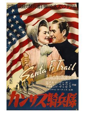 Santa Fe Trail, Japanese Movie Poster, 1940